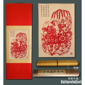 Chinese Zodiac Horse Paper Cutting Scroll Painting - cultureincart.com