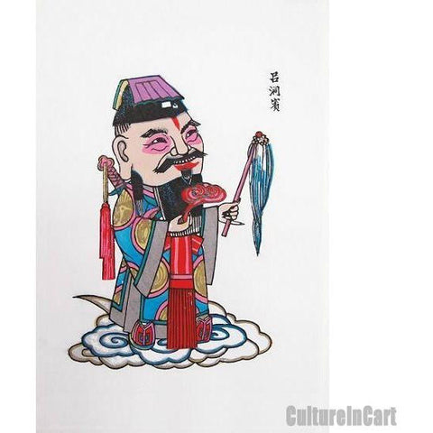 LvDongBin - Eight Immortals Wood Engraving Picture