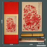 Chinese Zodiac Rooster Paper Cutting Scroll Painting - cultureincart.com
