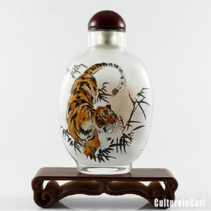 Tiger and Bamboo Chinese Painting Snuff Bottle - cultureincart.com
