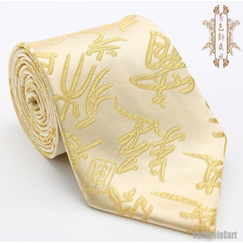 Silk embroidered golden Chinese traditional poetry nanjing brocade tie