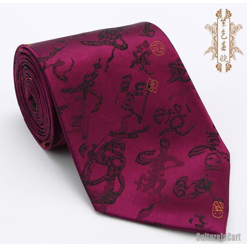 "Silk embroidered dark red Chinese character ""Chun"" (Spring) nanjing brocade tie"