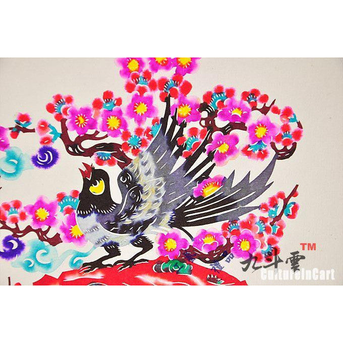 Double Happiness Plum Blossom Paper Cutting Scroll Painting