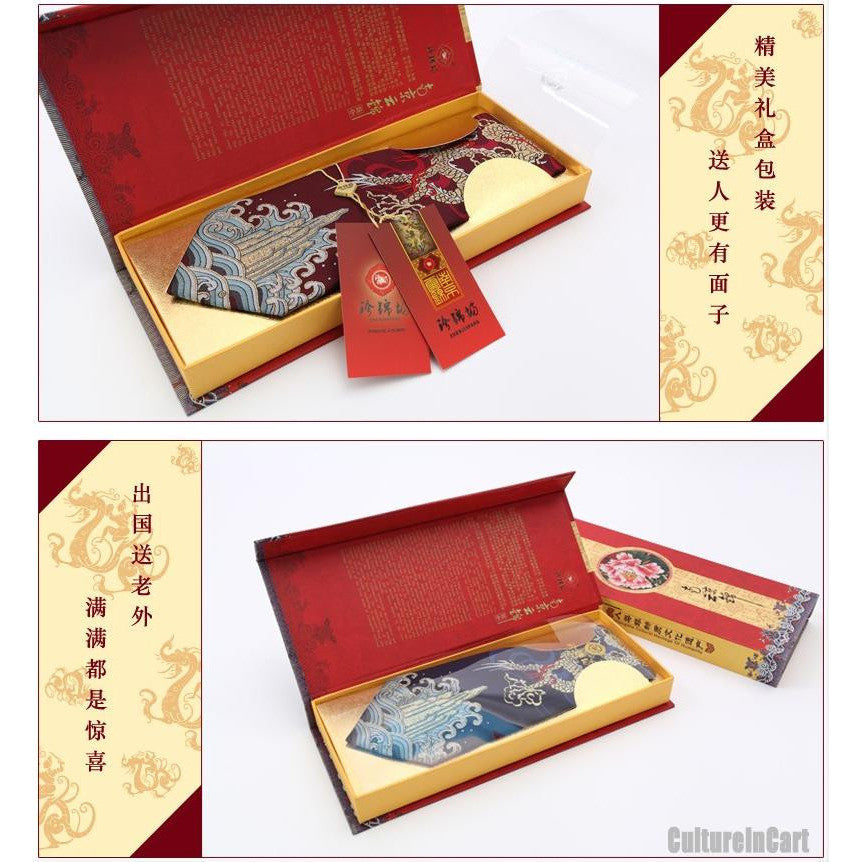 "Silk embroidered Chinese character ""Chun"" (Spring) nanjing brocade tie"