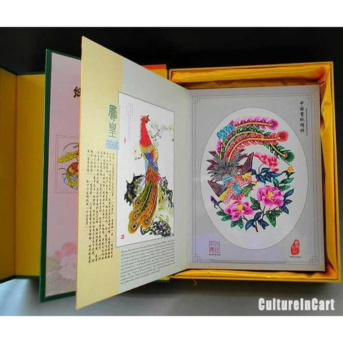 Birds and Flowers Paper Cutting Album