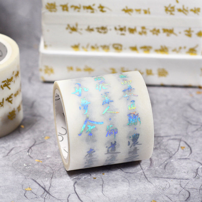 Chinese style poetry series calligraphy fonts bronzing washi tape - cultureincart.com