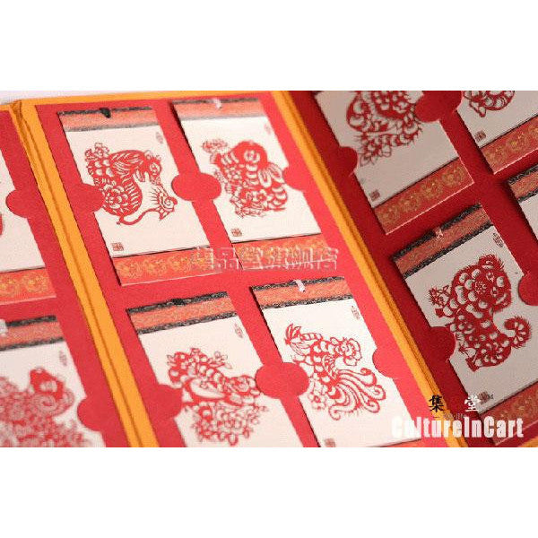 Paper Cutting Bookmark Suit - Chinese Zodiac