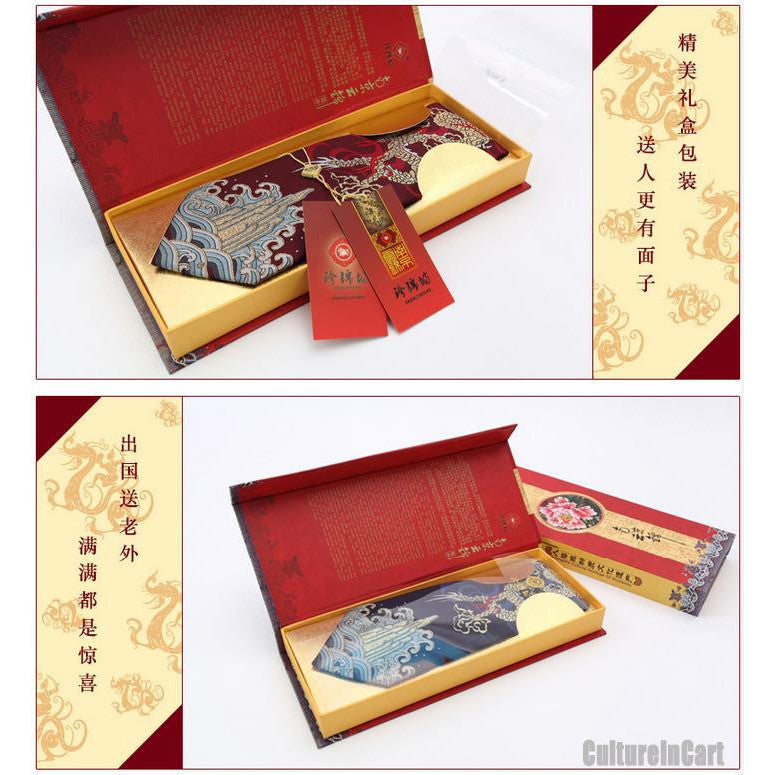 Nature silk embroidered flying dragon dark red nanjing brocade tie