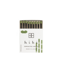 Hibi Incense Matches - Cinnamon