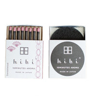 Hibi Incense Matches - Sandalwood