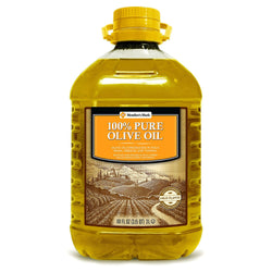 100% Pure Olive Oil (3 Liters)