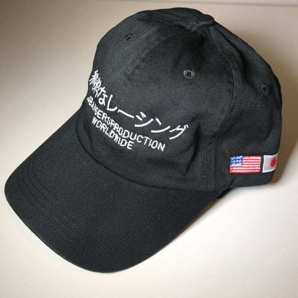 4BP Worldwide x Japan Hat - Black