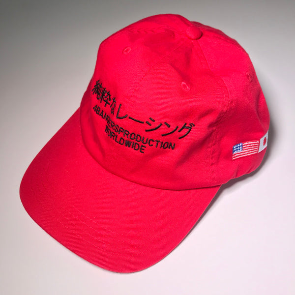 4BP Worldwide x Japan Hat - Red