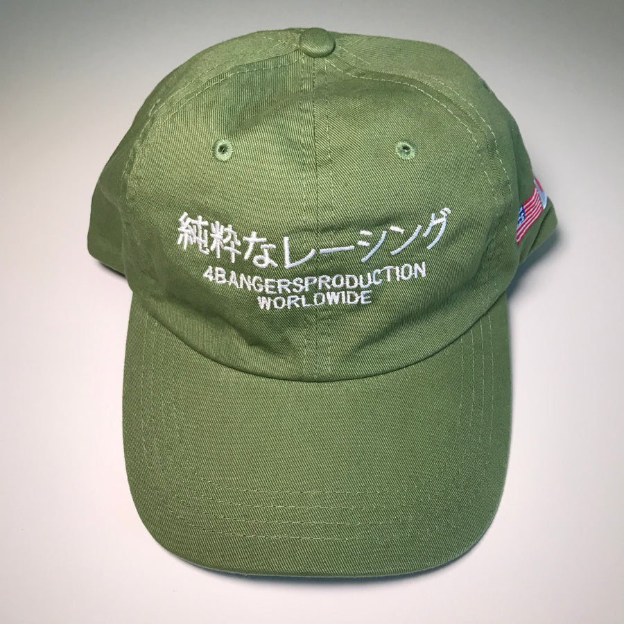 4BP Worldwide x Japan Hat - Military Green