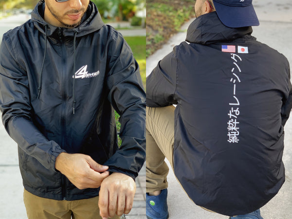 Black Windbreaker (Pure Racing Style) - ON SALE