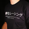 4BP Worldwide x Japan T-Shirt - Black