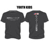 4BP Worldwide x Japan T-Shirt (KIDS)
