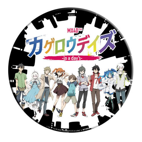 (Goods) MX4D™ Kagerou Daze -in a day's- BIG Button Badge 150mm