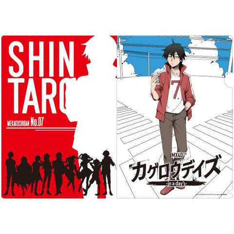 (Goods) MX4D™ Kagerou Daze -in a day's- A4 Clear File (Shintaro)