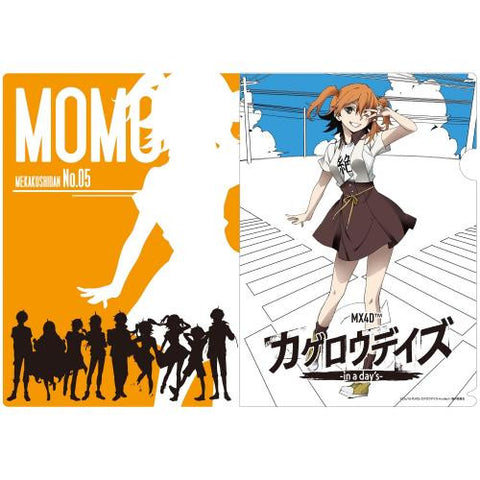 (Goods) MX4D™ Kagerou Daze -in a day's- A4 Clear File (Momo)