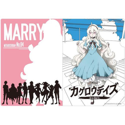 (Goods) MX4D™ Kagerou Daze -in a day's- A4 Clear File (Marie)