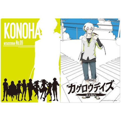 MX4D™ Kagerou Daze -in a day's- A4 Clear File (Konoha)