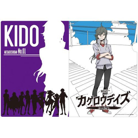 MX4D™ Kagerou Daze -in a day's- A4 Clear File (Kido)