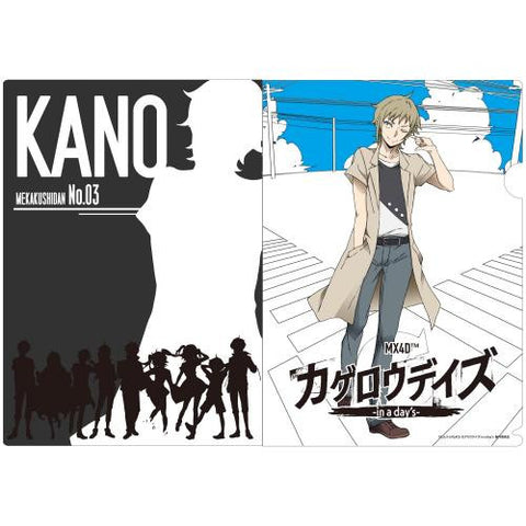 MX4D™ Kagerou Daze -in a day's- A4 Clear File (Kano)