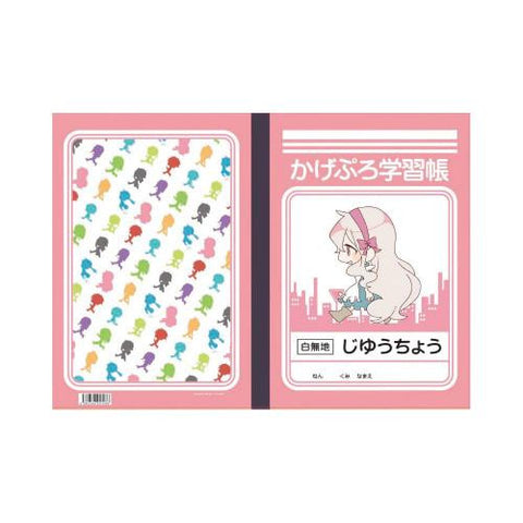 (Goods) Kagerou Project Study Notebook (Marie)
