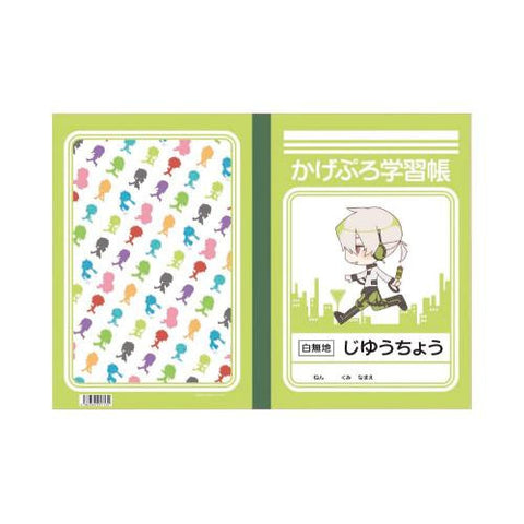 (Goods) Kagerou Project Study Notebook (Konoha)