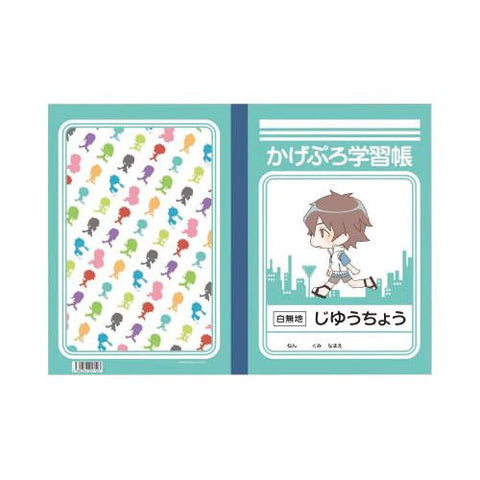 Kagerou Project Study Notebook (Hibiya)