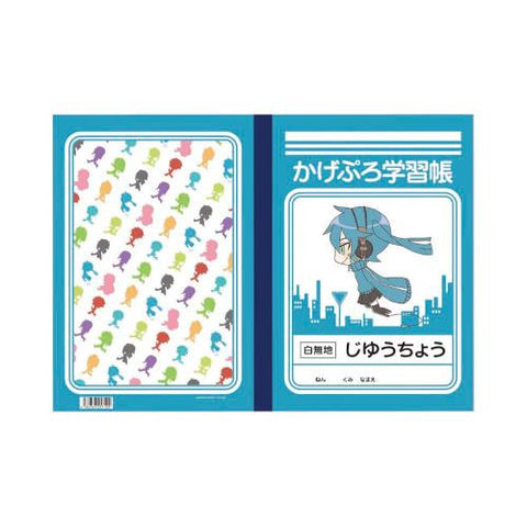 Kagerou Project Study Notebook (Ene)