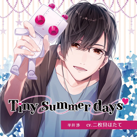 (Drama CD) Tiny summer days (CV. Hotate Nimaigai) [animate Limited Edition]