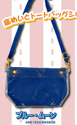 (Goods) Itamate 6-Way Pouch / Blue Moon