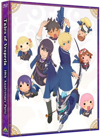 (Blu-ray) Tales of Vesperia 10th Anniversary Party Event