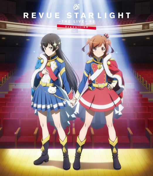 (Blu-ray) Shoujo Kageki Revue Starlight Stage Play: The LIVE #2 Transition
