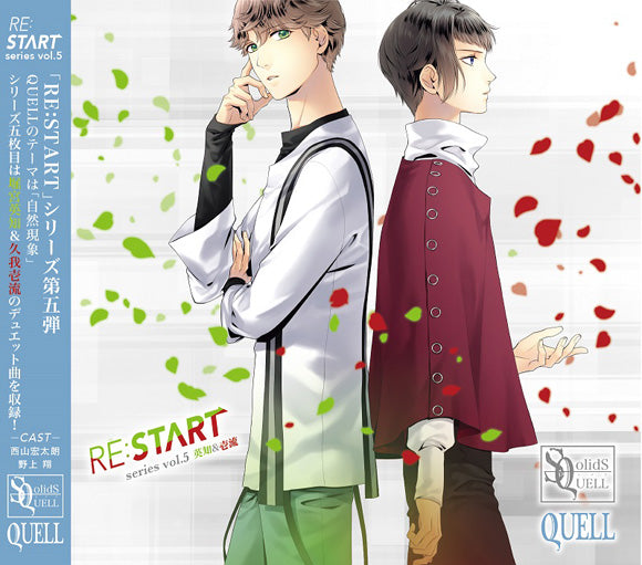 (Character Song) SQ QUELL RE:START Series 5