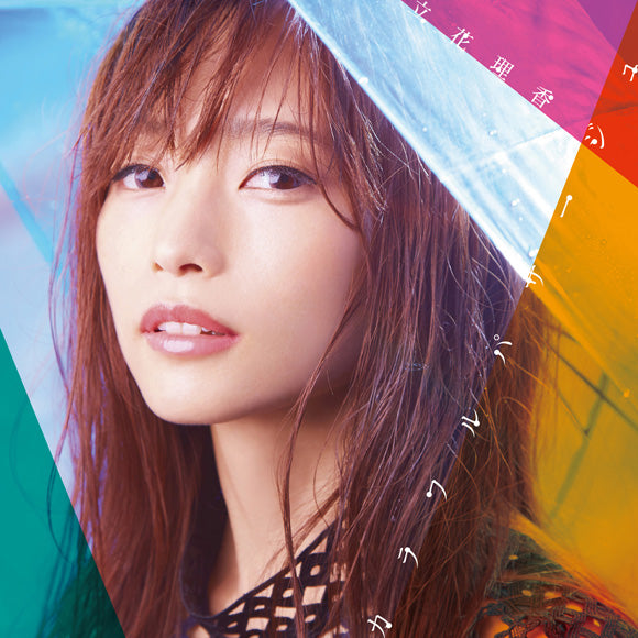 (Theme Song) Rainy Cocoa sideG TV Series Theme Song: Colorful Passage by Rika Tachibana [First Run Limited Edition]