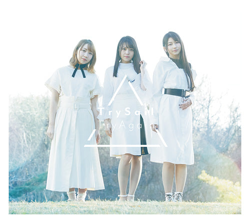 (Album) Try Again by TrySail [First Run Limited Edition]