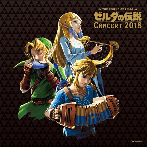 (Album) The Legend of Zelda Concert 2018 [Regular Edition]