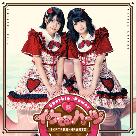 (Theme Song) Pastel Memories TV Series ED: Sparkle☆Power by Iketeru Hearts [Regular Edition B]