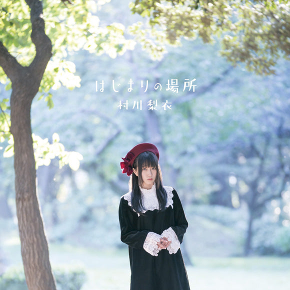(Theme Song) Piano Forest (Piano no Mori: The Perfect World of Kai) TV Series Season 2 ED: Hajimari no Basho by Rie Murakawa [First Run Limited Edition]