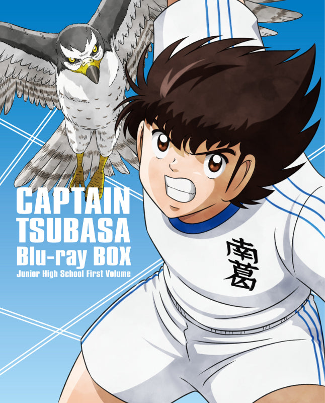 (Blu-ray) Captain Tsubasa TV Series Blu-ray BOX - Middle School Arc Part 1 [First Run Limited Edition]