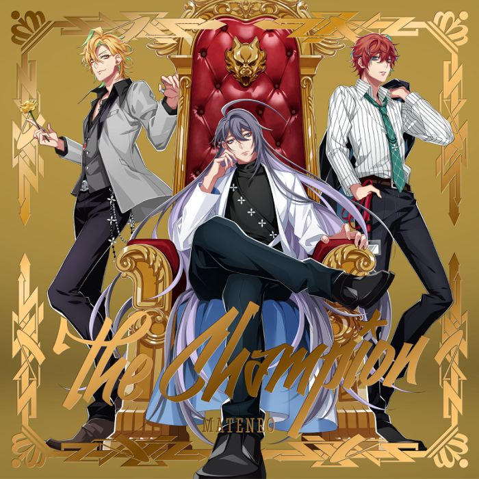 (Character Song) Hypnosis Mic: Division Rap Battle - The Champion by Matenrou