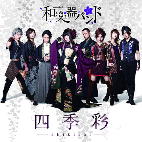 (Album) Shikisai by Wagakki Band [Limited Edition]