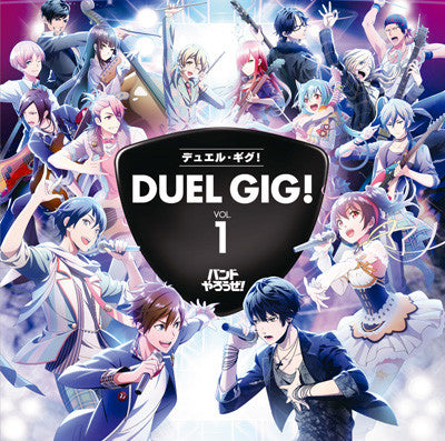 (Album) Duel Gig! Vol.1 [Regular Edition]