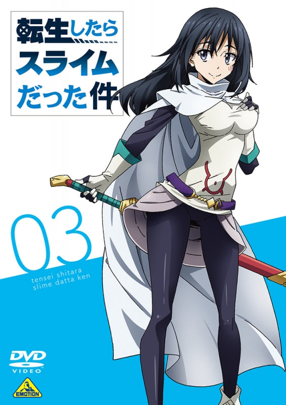 (DVD) That Time I Got Reincarnated as a Slime TV Series Vol. 3