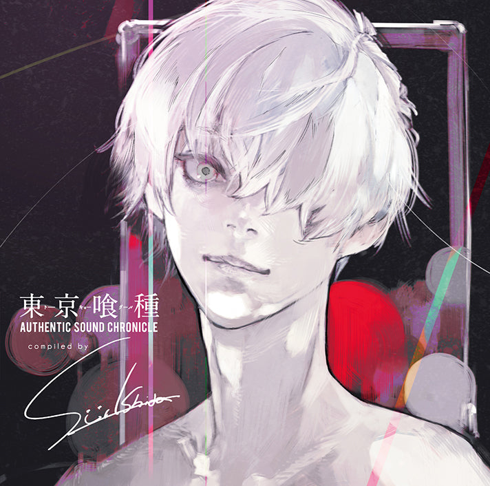 (Album) Tokyo Ghoul AUTHENTIC SOUND CHRONICLE Compiled by Sui Ishida [Regular Edition] Animate International