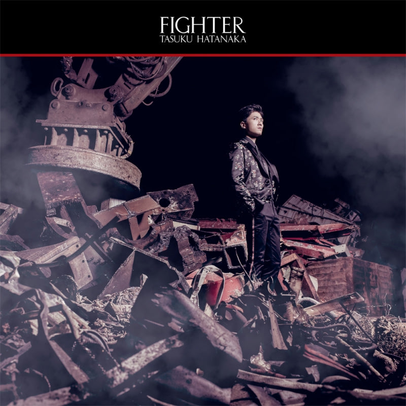 (Album) Fighter by Tasuku Hatanaka [First Run Limited Edition] Animate International
