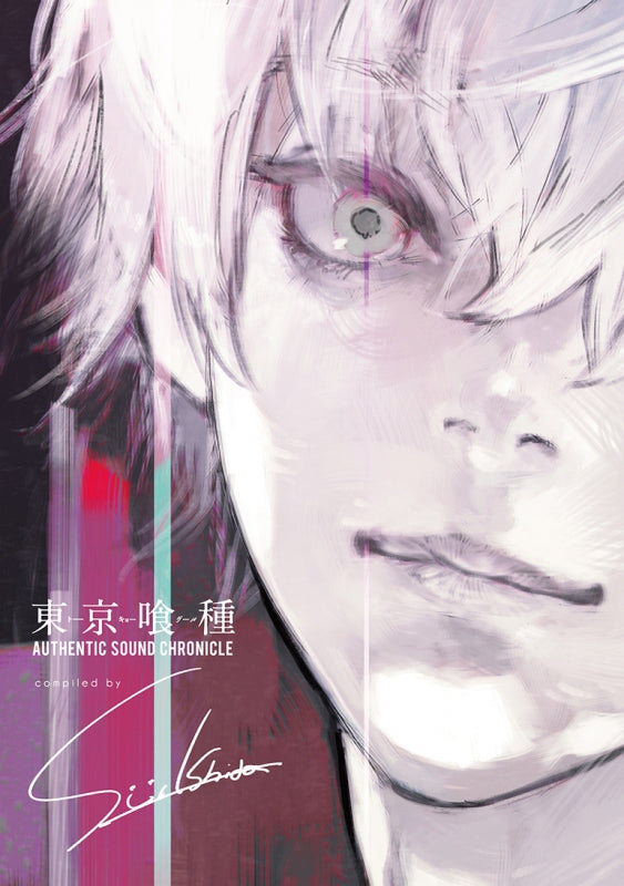 (Album) Tokyo Ghoul AUTHENTIC SOUND CHRONICLE Compiled by Sui Ishida [First Run Limited Edition]
